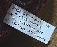 091103avril_1