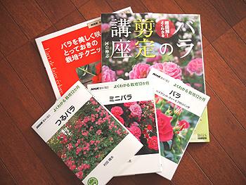 140205books